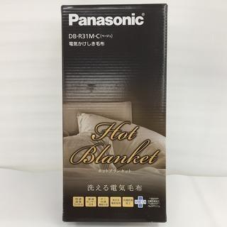 【トレファク鶴ヶ島店】Panasonic 電気毛布 未使用品