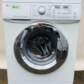 401番 LGエレクトロニクス✨ドラム式洗濯乾燥機⚡️WD…