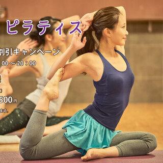 11/1~夜レッスン始まる!ヨガ・ピラティス