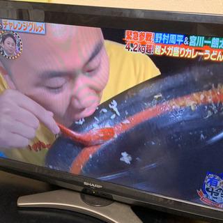 ★SHARP32型 液晶テレビ★