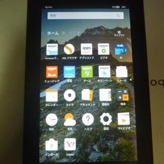 Amazon Kindle Fire(第5世代) 8GB  ジ...