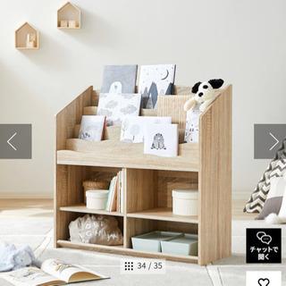 絵本棚 おかたづけラック 木製 リビング収納(展示品★美品)