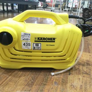 ケルヒャー 高圧洗浄機 K2クラシック カーキット