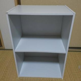 2段ボックス