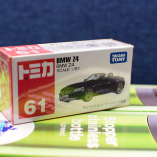 BMW Z4 SCALE 1/61 トミカ 61
