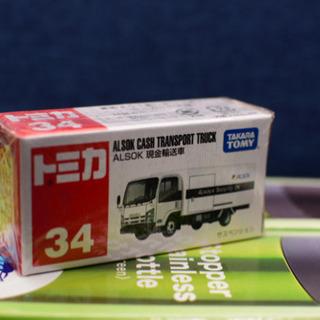 AlSOK 現金輸送車 トミカ 34