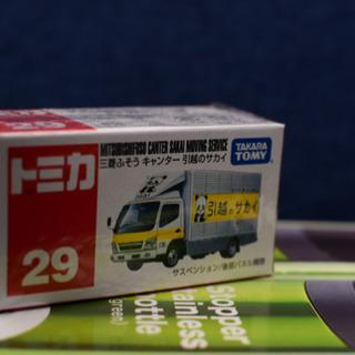 三菱ふそう キャンター 引越のサカイ 29