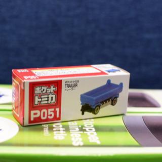 トレーラー ポケットトミカ P051