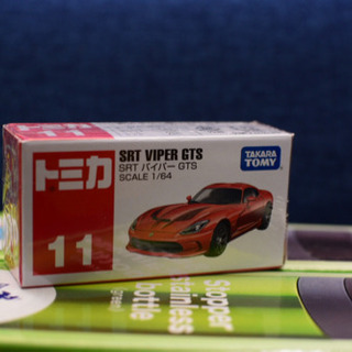 SRT バイパー GTS  トミカ 11