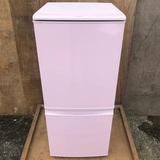 【配送無料】SHARP どっちもドア 137L 冷蔵庫 SJ-1...