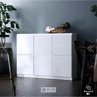 キッチンボード 食器棚 サイドボード キッチン収納(展示品★美品)