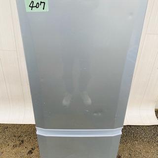 407番  MITSUBISHI✨三菱ノンフロン冷凍冷蔵庫❄️M...