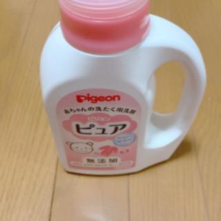 ピュア 赤ちゃん洗濯洗剤