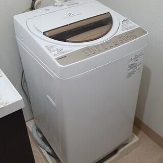 TOSHIBA 全自動洗濯機 7kg ステンレス槽 ホワイト A...