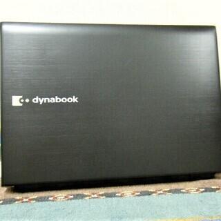 💗綺麗✨/13.3型液晶/重さ1.4kg♬/高性能🆙Core i5/光速☆彡新品✨SSD240B♪/快適♪メモリ8GB/Office 2019📔✎/DVDRW(コピー可)💿/カメラ📹/マイク内臓♬/SDカードスロット♪/USB3.0♪/HDMI📺/すぐ繋がるWi-Fi📶/すぐ使えるWin10メディア作成ツール付♪📀/点検整備清掃済み😊/東芝 dynabook R732 - 葛飾区
