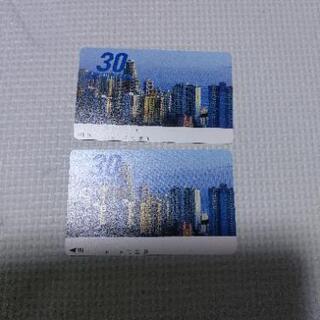 洗車カード約4900円分