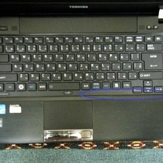 💗綺麗✨/13.3型液晶/重さ1.4kg♬/高性能🆙Core i5/光速☆彡新品✨SSD240B♪/快適♪メモリ8GB/Office 2019📔✎/DVDRW(コピー可)💿/カメラ📹/マイク内臓♬/SDカードスロット♪/USB3.0♪/HDMI📺/すぐ繋がるWi-Fi📶/すぐ使えるWin10メディア作成ツール付♪📀/点検整備清掃済み😊/東芝 dynabook R732 - パソコン