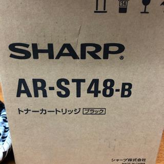 SHARP AR-48-B  トナーカートリッジ (ブラック)