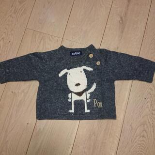 セーター  サイズ不明 丈短め
