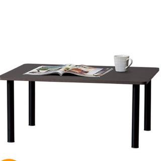 ニトリ ローテーブル お譲り致します。