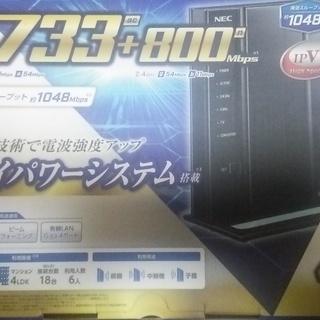 無線LANルーター(Wi-Fiルーター NEC Aterm WG...