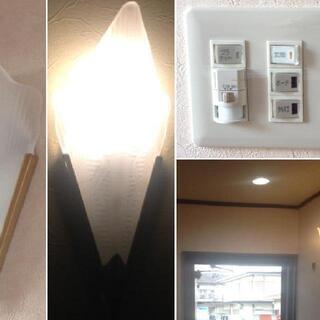 【初期費用1ヶ月】 デザイナーズハイブリットマンション