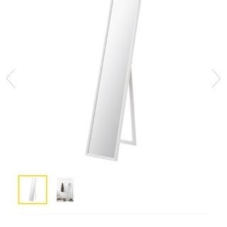 IKEA姿見スタンドミラー全身鏡