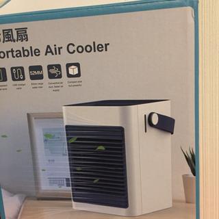 冷風扇 冷風機 扇風機 USB給電式 卓上 ミニエアコン