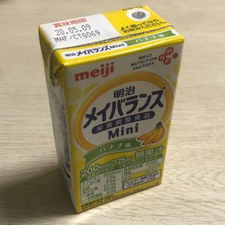 明治メイバランスミニ×7(バナナ味)