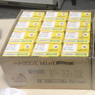 明治メイバランスミニ×12個(バナナ味)