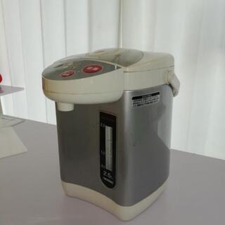 電気ポット 2.5L