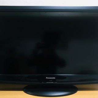 【パナソニック】32インチ薄型テレビ