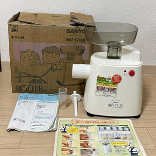 SANYO サンヨー 家庭用製麺機 麺'S CLUB NM-G1...