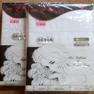 【取引中】羽毛用カバー セット