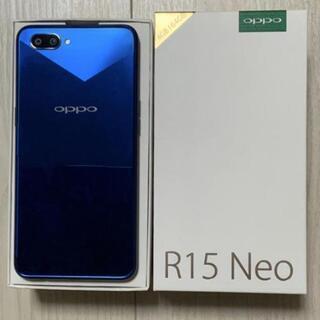 【使用頻度少】OPPO R15 Neo(3G/64G) ブルー