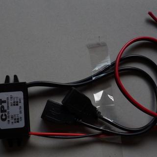 自動車用 USB 電源 返送用封筒¥140切手必要
