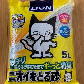 猫砂 新品 Cat Litter