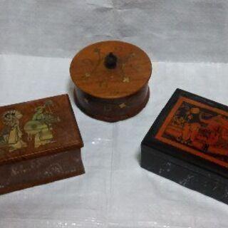 数年前のベトナム土産の小箱3個セット
