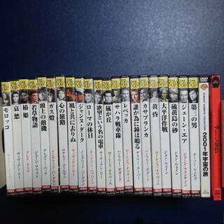 洋画DVD 23本のうち未開封11本