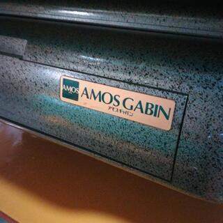 大洋 アモスギャバン 一番人気のグレイ枠