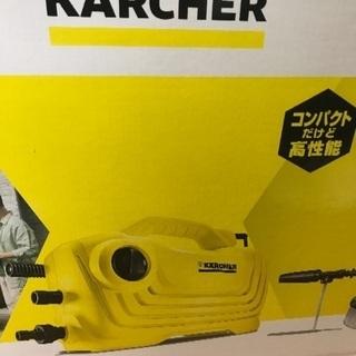 ケルヒャー 家庭用高圧洗浄器