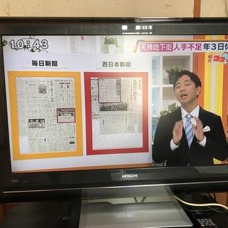 ★HITACHI★32型テレビ★6800円★TV台付き★