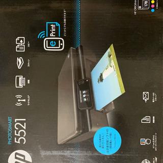 A26d30I ヒューレットパッカード HP プリンタ インクジ...