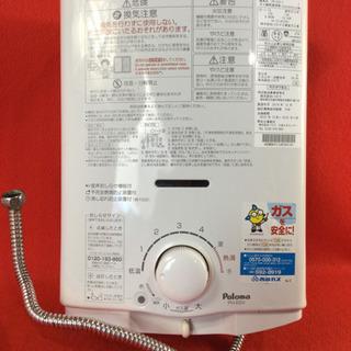 パロマ 都市ガス用 瞬間湯沸器 PH-55V-1 2014年(本...