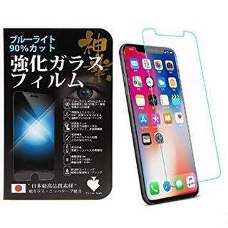 売れません!Premium Spade 日本製素材 保護ガラス ...