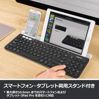 【未使用品】ロジクール キーボード マルチデバイス Blueto...