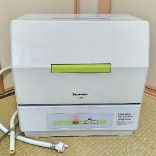Panasonic 食器洗い機 NP-TCB1