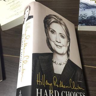 hard choices Hilary Clinton's book