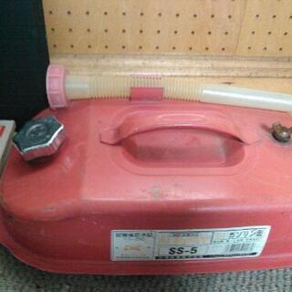 ガソリン携行缶 5L