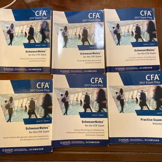 SCHWESER CFA Level3 テキスト2017版